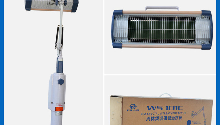 【周林频谱保健治疗仪ws-101c(板式)】使用说明书