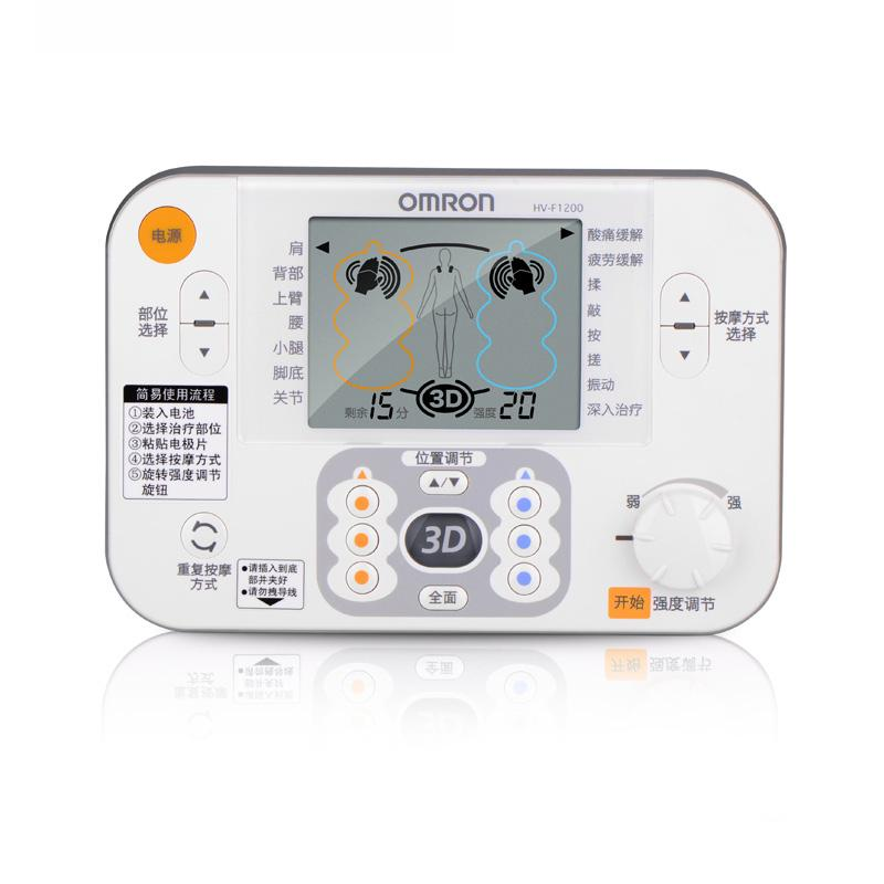 【欧姆龙低频治疗仪hv-f1200】使用说明书