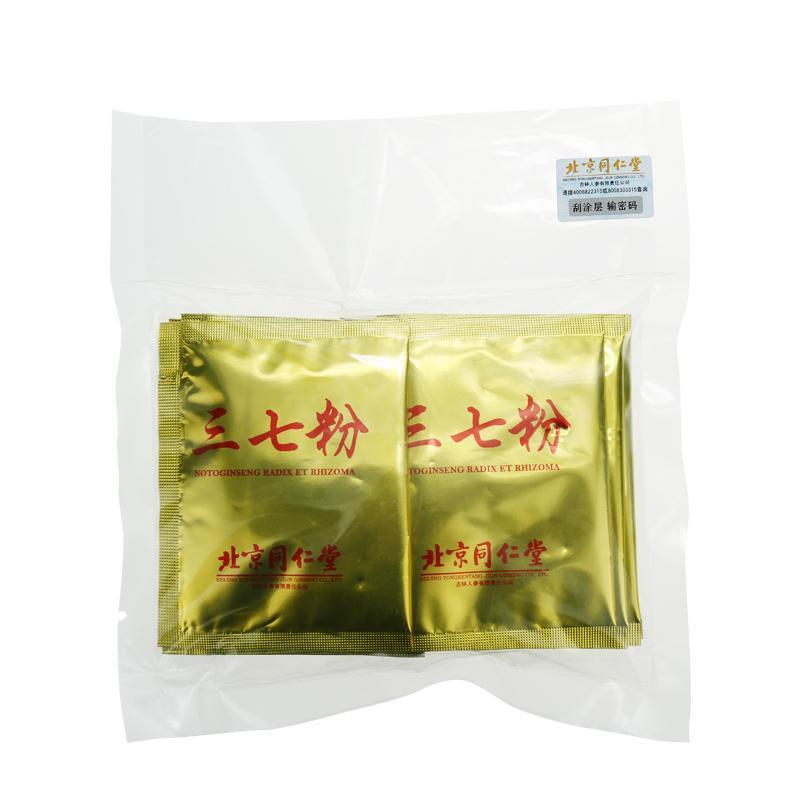 药房三七粉丹参黄芪pop手绘