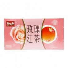 碧生源 玫瑰红茶 1.6g*25袋