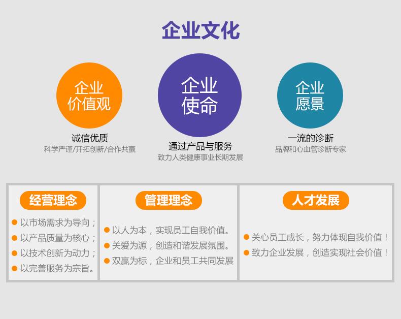 乐普血糖仪_20.jpg