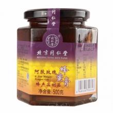 同仁堂 阿胶玫瑰蜂蜜膏  500g
