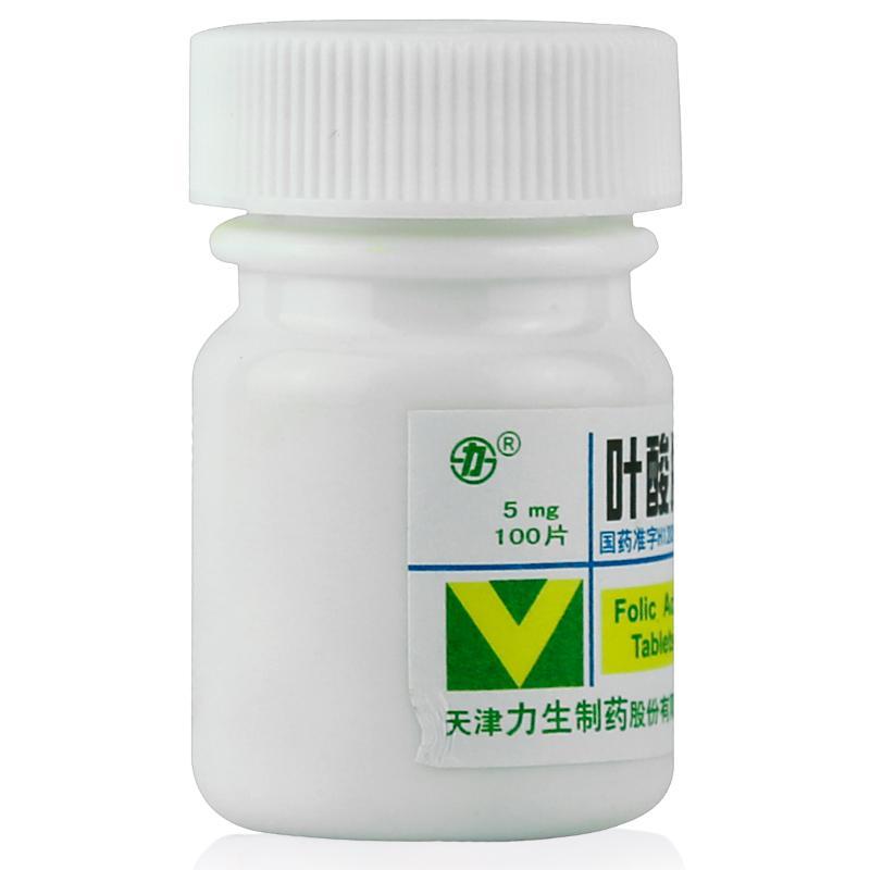 叶酸片(力生)_说明书_价格_作用_护生堂大药房图片