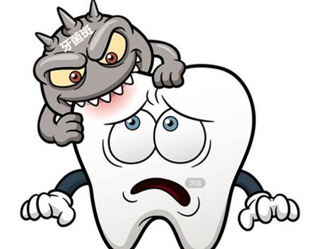 牙疼卡通可爱图片