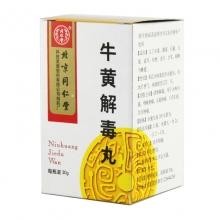 同仁堂 牛黄解毒丸 30克