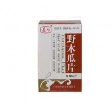 益尔 野木瓜片 0.4g*60片