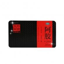东阿阿胶 阿胶 250g(铁盒)