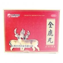 江西民济 全鹿丸 6g*10袋