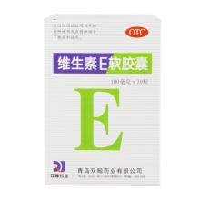 双鲸药业 维生素E软胶囊 100mg*30粒