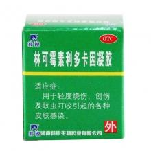 绿药膏 林可霉素利多卡因凝胶 15克