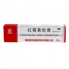 马应龙 红霉素软膏 10g