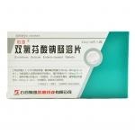 石药集团 双氯芬酸钠肠溶片 25mg*20片*2板