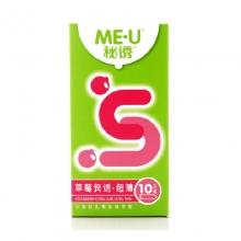 秘诱 天然胶乳橡胶避孕套草莓润诱超薄装 10只装