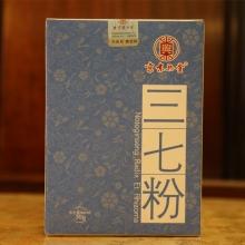 东兴堂 三七粉 3g*10袋