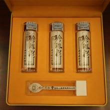 同仁堂 珍珠粉礼盒装 12g/瓶*3瓶
