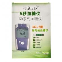 怡成 5秒血糖仪5D系列 5D-1型裸机
