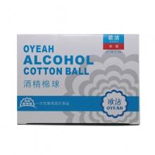 欧洁 酒精棉球 2只*10袋