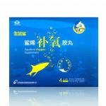 金蓝鲨 鲨烯补氧胶丸 0.2g/粒*80
