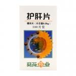 葵花药业 护肝片 0.35g*100片