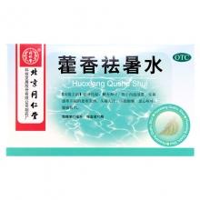同仁堂 藿香祛暑水 15ml*10瓶