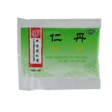 同仁堂 仁丹 30粒(每10粒重0.3克)/袋