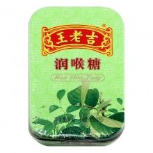 王老吉 润喉糖 56g
