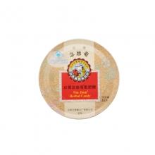 京都念慈菴 枇杷糖 2.5g*18片(45g)
