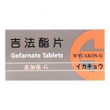 惠加强-G 吉法酯片 50mg*40片 效期到18.12