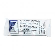 麦滋林 L-谷氨酰胺呱仑酸钠颗粒 15袋
