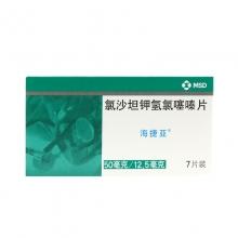 海捷亚 氯沙坦钾氢氯噻嗪片 50mg:12.5mg*7片