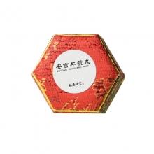 胡庆余堂 安宫牛黄丸 3g/丸