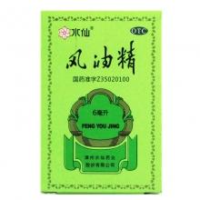 水仙 风油精 6ml