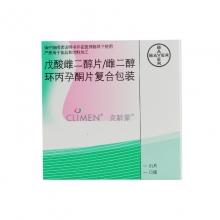 克龄蒙 戊酸雌二醇片/雌二醇环丙孕酮片复合包装 2mg*21片