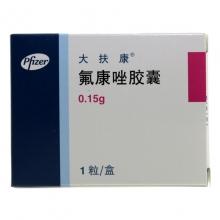 大扶康 氟康唑胶囊 0.15g*1粒