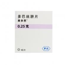 美多芭 多巴丝肼片 0.25g*4粒*10板