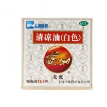 龙虎 清凉油 18.4g