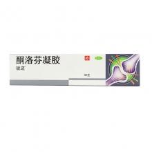 锐迈 酮洛芬凝胶 30g:0.9g
