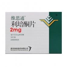 维思通 利培酮片 2mg*20片