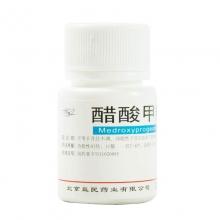 益民 醋酸甲羟孕酮片 2毫克*100片