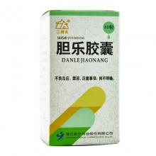永宁制药 胆乐胶囊 0.3g*80粒/瓶
