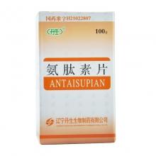 丹生 氨肽素片 0.2克*100片