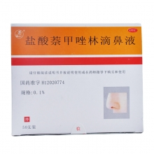 金虹 盐酸萘甲唑啉滴鼻液 8ml*0.1%/支
