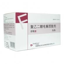 舒泰清 聚乙二醇电解质散剂 (A剂+B剂)*6袋