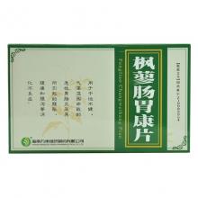 枫蓼肠胃康片 0.2克*12片*2板/盒