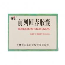 东丰药业 前列回春胶囊 0.3g*30粒/盒