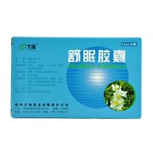 大隆药业 舒眠胶囊 0.4克*12粒*2板/盒