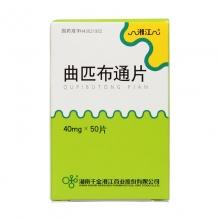 千金湘江 曲匹布通片 40毫克*50片/瓶
