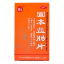 绿洲制药 固本益肠片 0.32g*100片/盒
