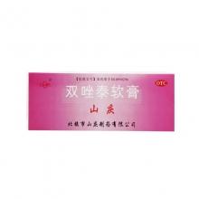 山庆制药 双唑泰软膏 4g*2支/盒