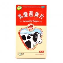 江中药业 乳酸菌素片 0.4克x32片/盒